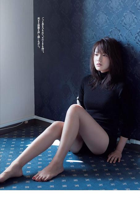 藤原令子 Fujiwara Reiko Weekly Playboy No 46 2015 Photos 2