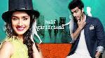 Half Girlfriend Movie, Official Trailer, Release Date, Star-Cast, Story, 1st Look, Song, News