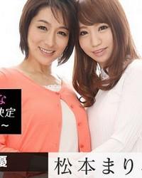 [Jav Uncensored] 070415 913 Marina Matsumoto Moeha