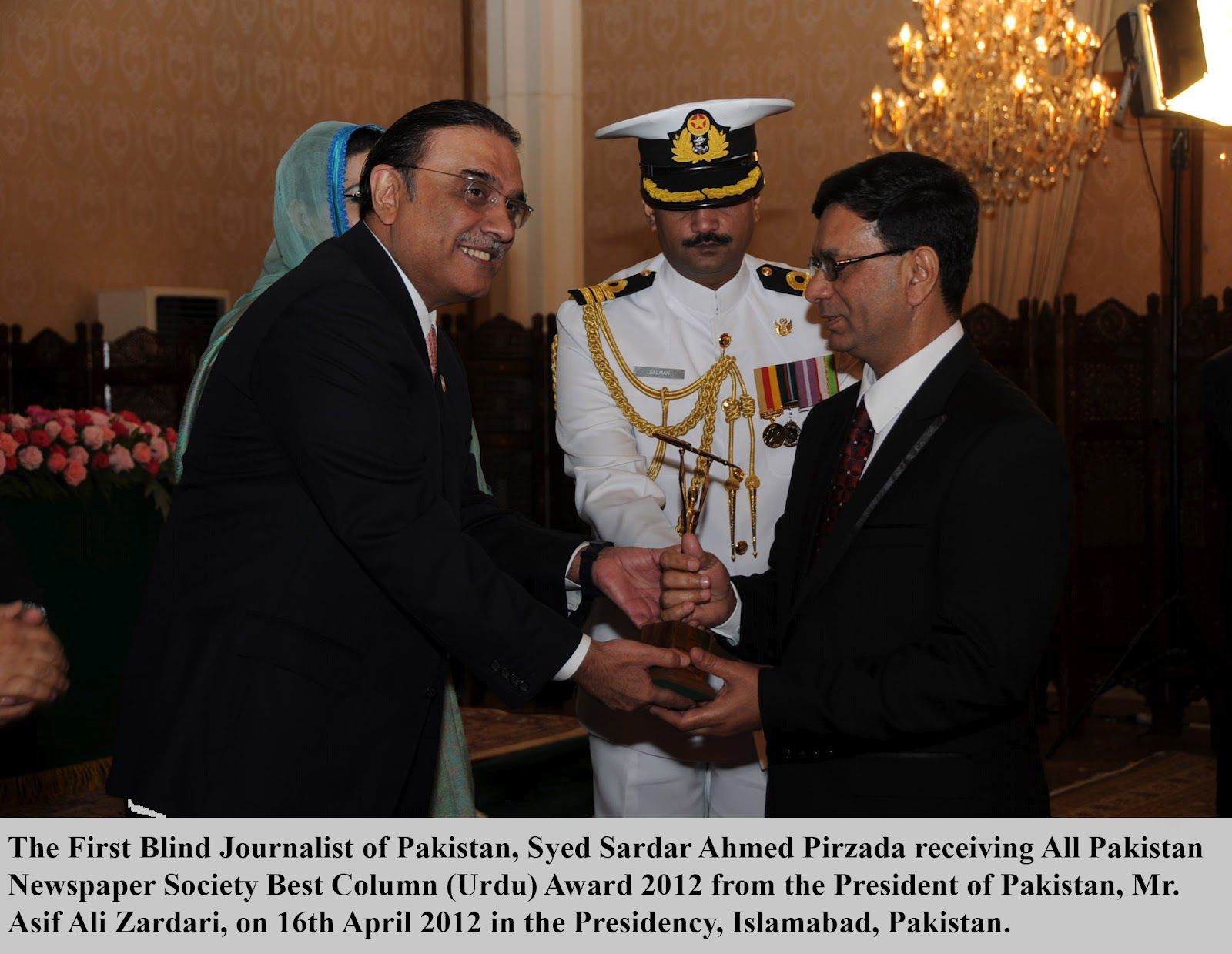 APNS Best Urdu Column Award 2012