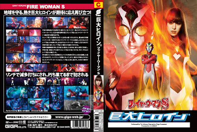 [GRET 08] Giant Heroine Fire Woman S%|Rape|Full Uncensored|Censored|Scandal Sex|Incenst|Fetfish|Interacial|Back Men|JavPlus.US
