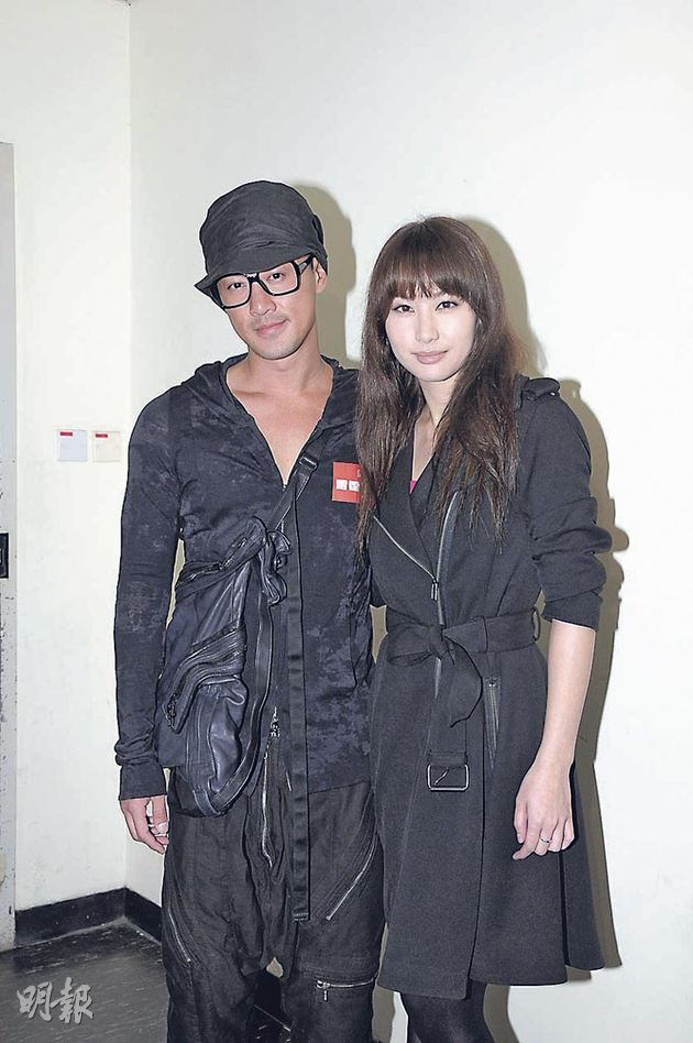 Raymond lam and kate tsui