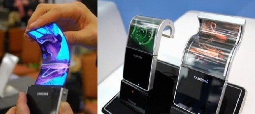 Galaxy flexible screen