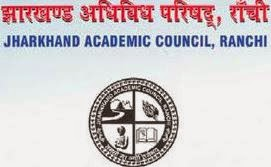 Jharkhand Secondary Class 10 Results 2014