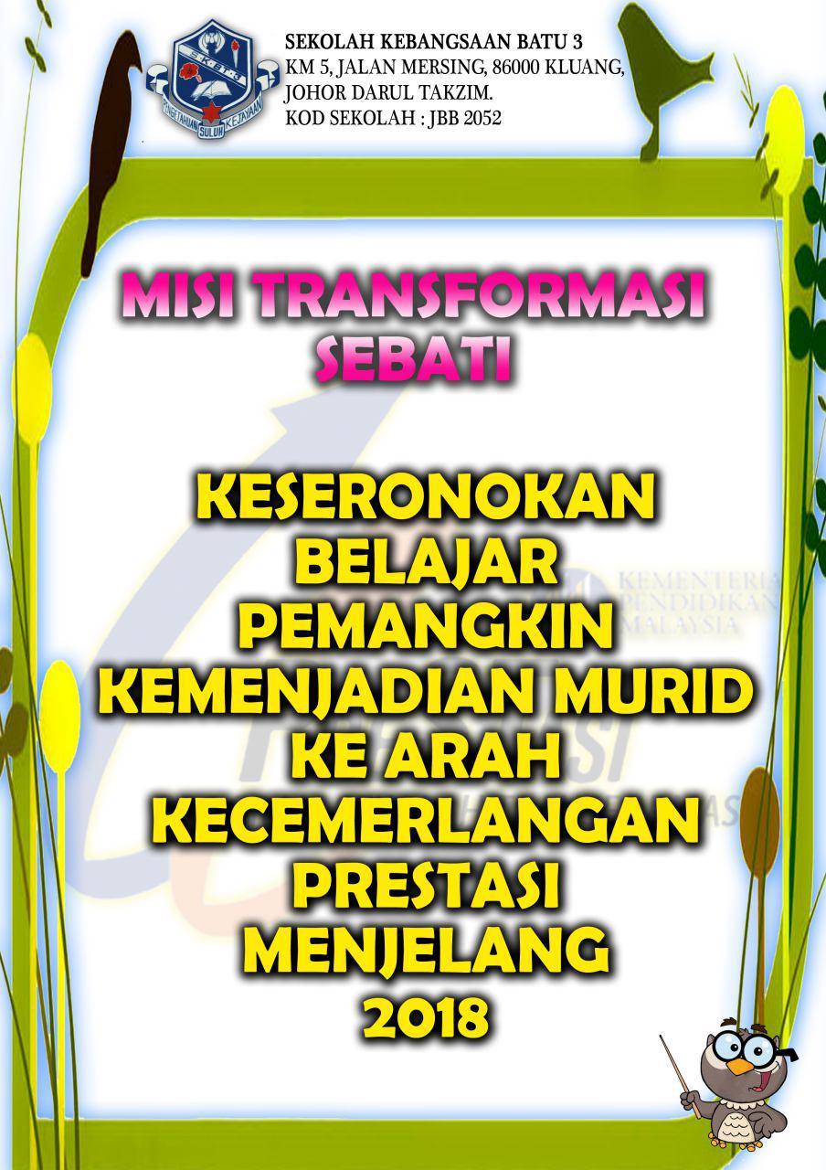 Visi Transformasi Sebati