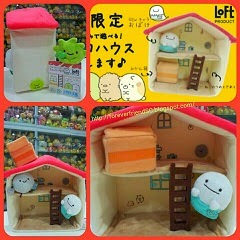 2014 Japan Loft Limited Edition Sumikko Gurashi Living Corners House w/Cute Ghost