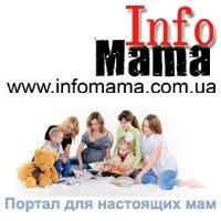 Для мамочек Крыма
