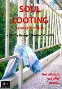 Soul Looting (2009) tainies online oipeirates