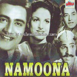 Namoona 1949 Hindi Movie Watch Online