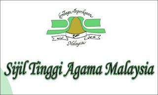 Sijil Tinggi Agama Malaysia