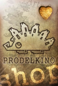 PROdelkino