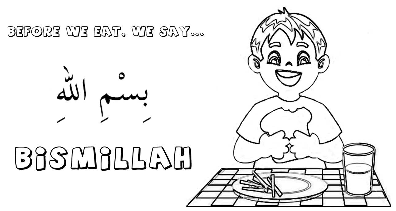 Islamic Coloring Pages Printable Legal