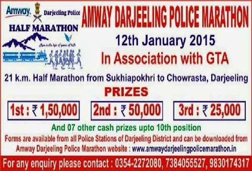 Second Amway Darjeeling Police half Marathon