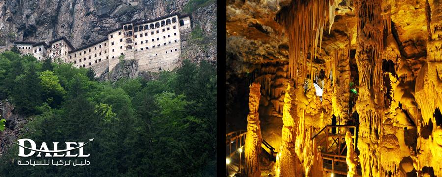 برنامج سياحية الشمال التركي