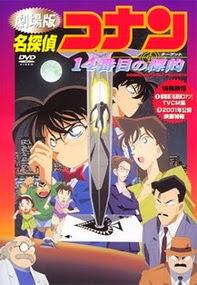 Detective Conan Movie 1