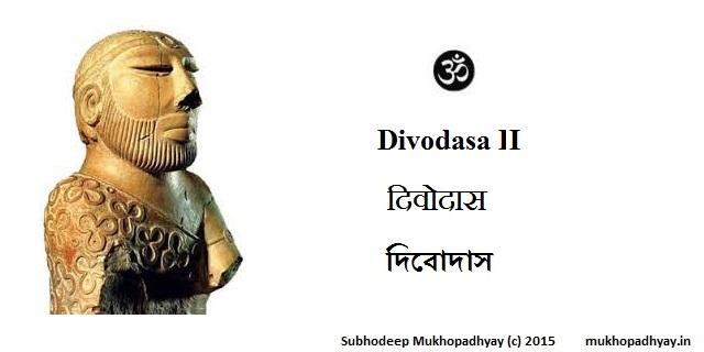 Divodasa II दिवोदास দিবোদাস