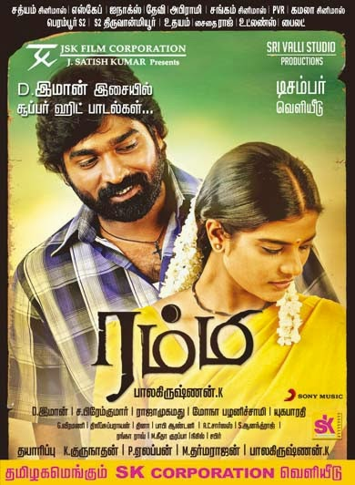 Rummy 2014 Lotus Tamil Movie Watch Online