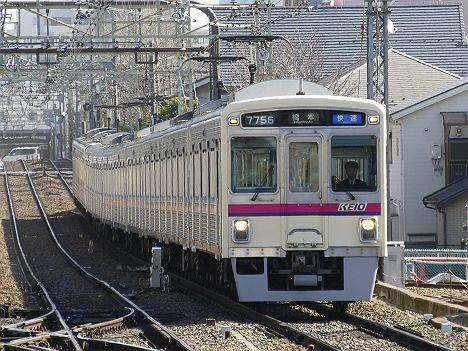 京王電鉄 快速 橋本行き1 7000系幕車
