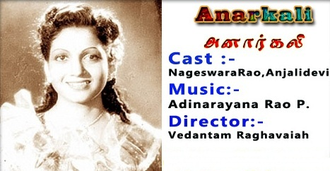 Watch Anarkali (1955) Tamil Movie Online