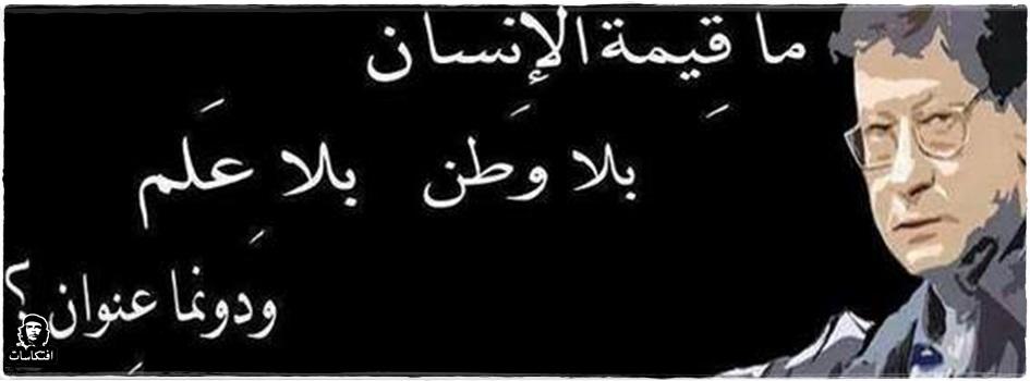 احلى ماكتب محمود درويش ( 30 مقطع -  3)
