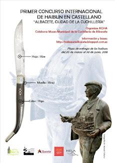 """1er. Concurso Internacional de Haibun en castellano: """"Albacete, ciudad de la Cuchillería"""""""