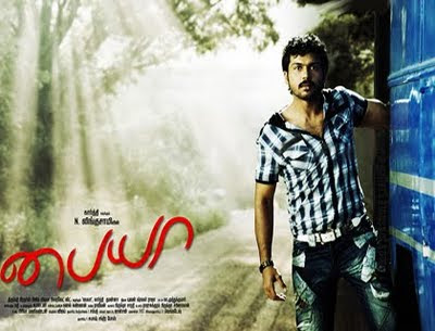 Paiya Watch Tamil Movie Online