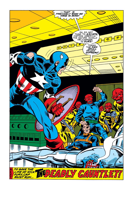 Captain America (1968) Issue #226 #140 - English 17