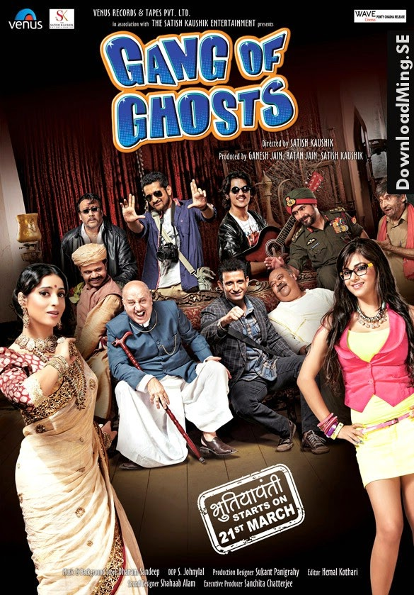 Gang of Ghosts (2014) tainies online oipeirates