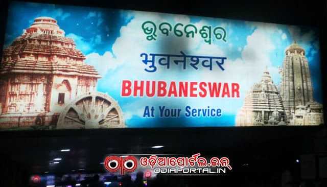 Wi-Fi at Bhubaneswar Railway Station going to start from January 2016