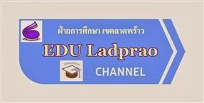 Ladprao District
