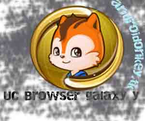 uc browser for galaxy y
