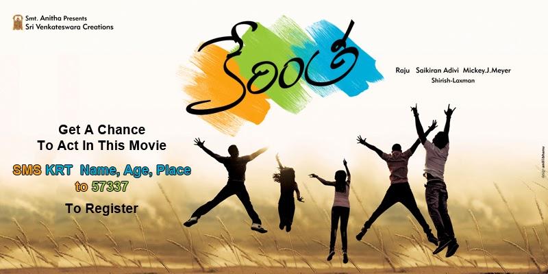 dil raju new movie new stars offer details