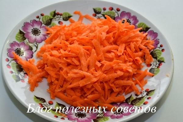 Сладкий перец с морковью на зиму рецепты