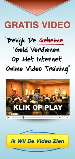 Gratis Video Online Geld Verdienen.***