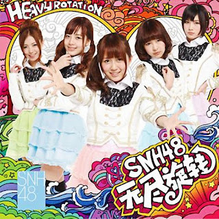 SNH48 - Heavy Rotation
