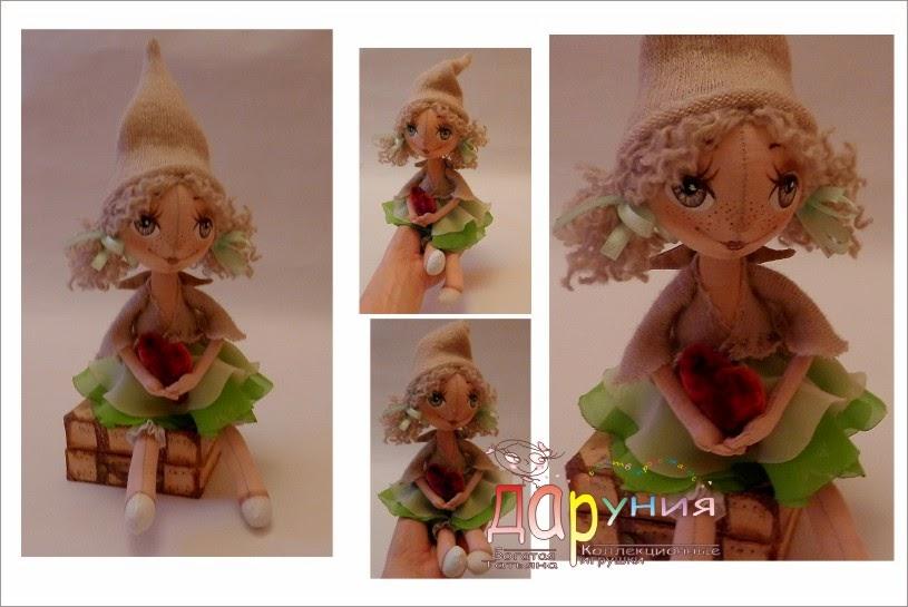 Крылатая кукла
