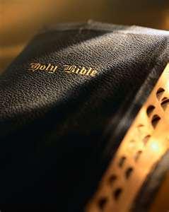 AKHWAT AKWOP CHRISTIAN TERRORIST GROUP, COUNTERS BOKO HARAM?