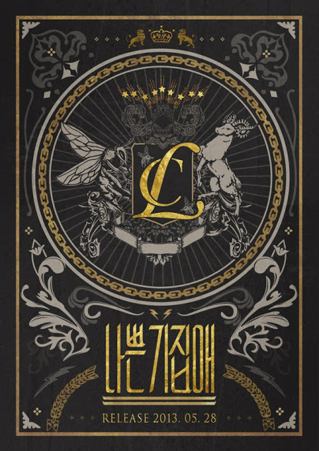 "CL 2NE1 Rilis Teaser Album Solo ""The Baddest Female"""
