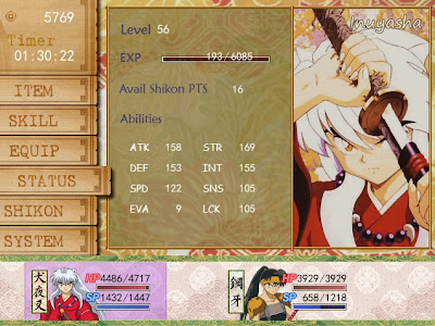 Inuyasha: TAMASHI Screenshots 1