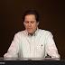 La expansión del evangelio (video)