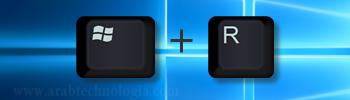طريقة لتجاوز شاشة تسجيل الدخول على حسابك مايكروسوفت في الويندوز 10