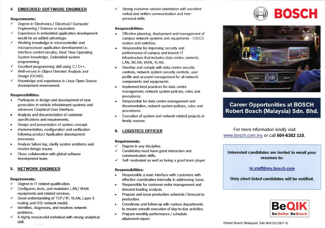 career carnival utm 2012  bosch recruit for job  u0026 internship