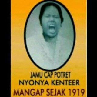 Foto Dan Gambar Lucu facebook jamu cap kenter