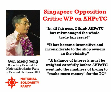 Workers Party of Singapore slammed over AHPETC