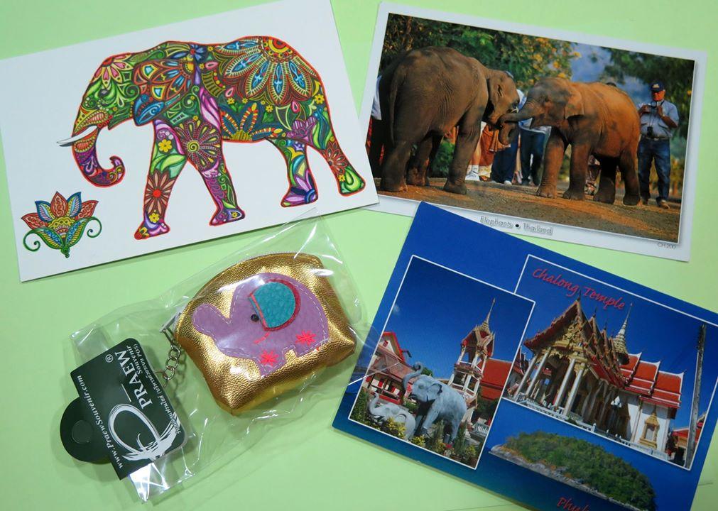 Кому слоника в подарок?