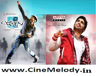 Julayi Telugu Mp3 Songs Free  Download -2012