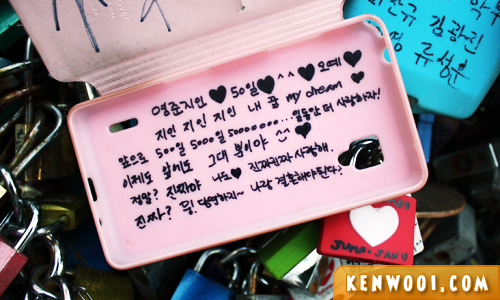 seoul love message