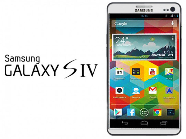 Samsung galaxy s4 rumors and expected release date