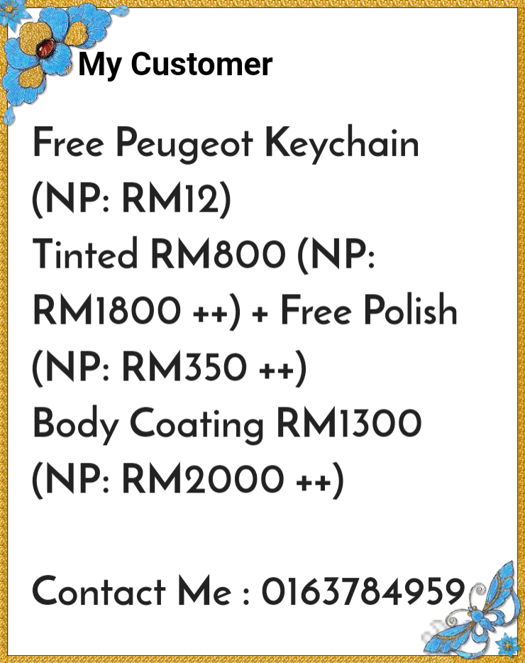 For My Customer Only