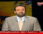 - برنامج البلدوزر  --- مع مجدى عبد الغنى - السبت 22-11-2014
